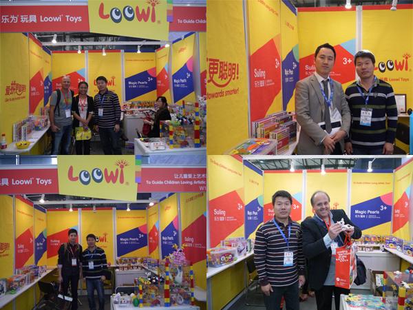 乐为艺术积木 @ 2014中国玩具展 照片 2