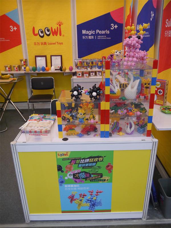乐为艺术积木 @ 2014中国玩具展 照片 4
