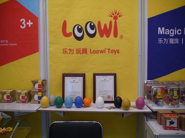 乐为艺术积木 @ 2014中国玩具展 照片 7
