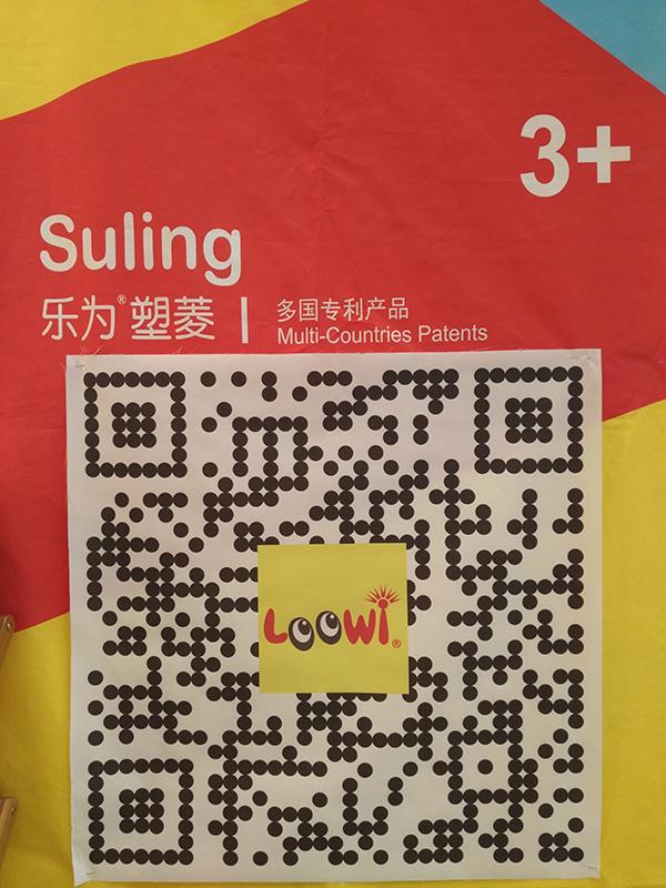 乐为美术积木参展2015中国玩具展,E2H25展位,乐为美术积木英文场景动态介绍