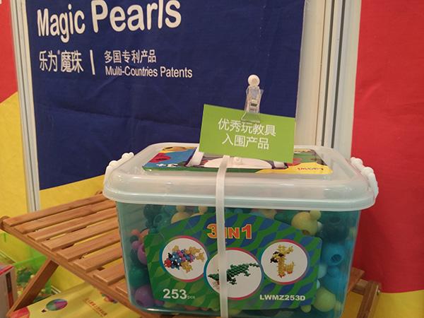 乐为美术积木参展2015中国玩具展,E2H25展位,优秀玩教具入围产品:乐为大魔珠LWMZ253D