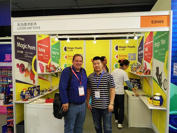 2016中国玩具展,乐为美术积木,展位号E2H05,照片a