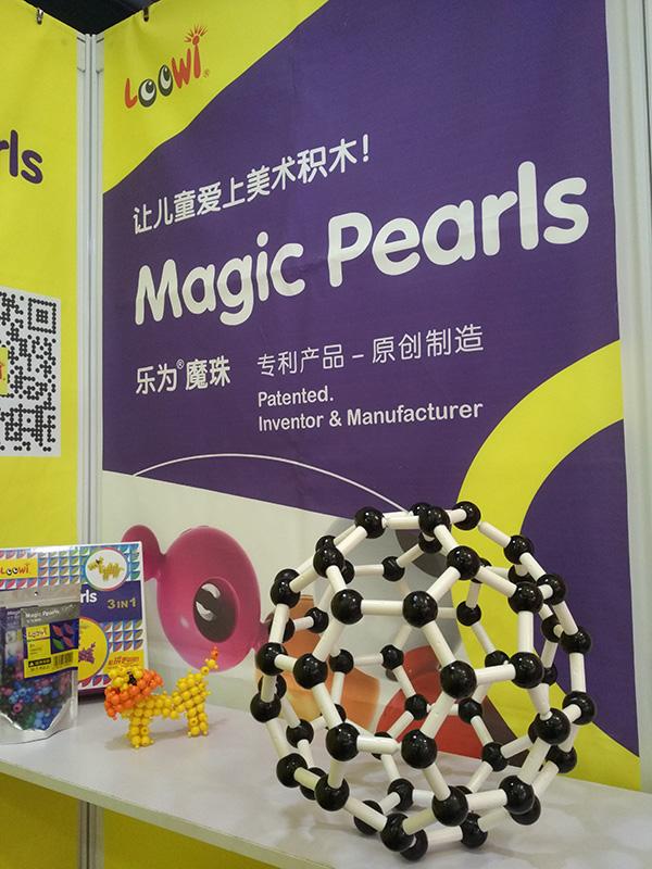 2016中国玩具展,乐为美术积木,展位号E2H05,照片h