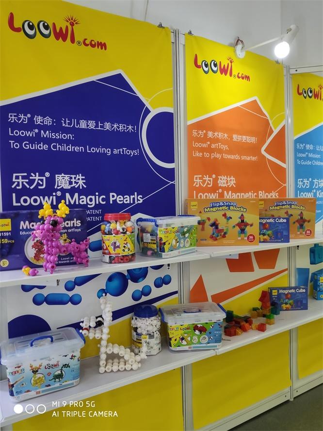 乐为美术积木@2019中国玩具展,图片2