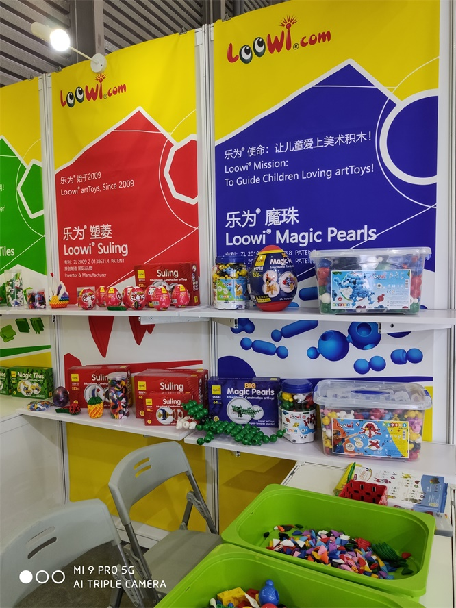 乐为美术积木@2019中国玩具展,图片9