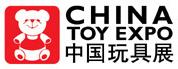 2019中国玩具展(中国国际玩具及教育设备展览会)&中国婴童展(中国国际婴童用品展览会)&中国幼教展(上海国际学前教育及装备展览会)&中国授权展(上海国际品牌授权展览会)