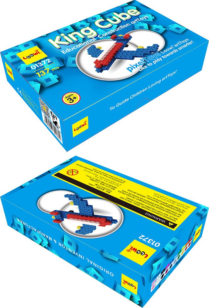 Loowi King Cube, Colorful Box, LWKC137, Barcode 6953123801372