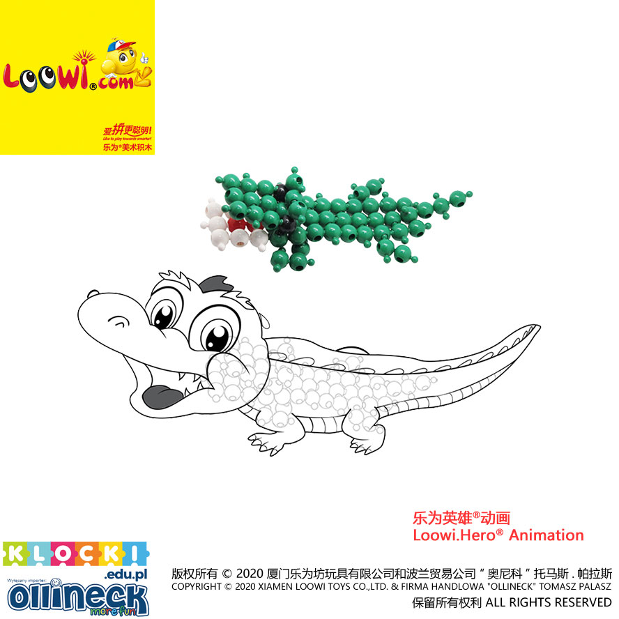 乐为英雄动画之鳄鱼骨架Skeleton of Crocodile @ Loowi.Hero Animation