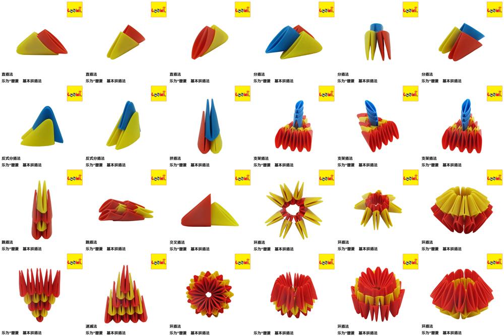 菠萝笔筒折纸步骤图