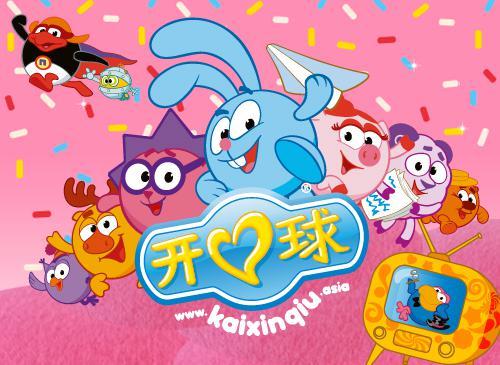 在国内的中央电视台少儿频道,北京卡酷,福建少儿,广东南方少儿等地方
