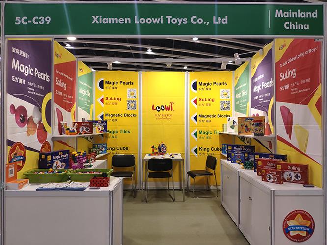 2019-HongKong-Toys-Fair-Loowi-artToys-5C-C39-Booth-1