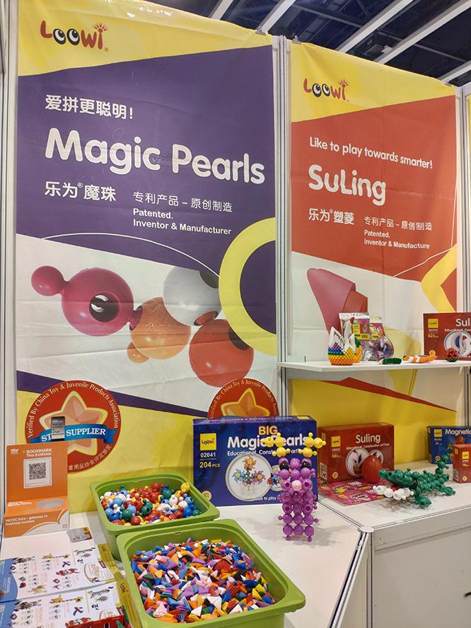 2019-HongKong-Toys-Fair-Loowi-artToys-5C-C39-Booth-2