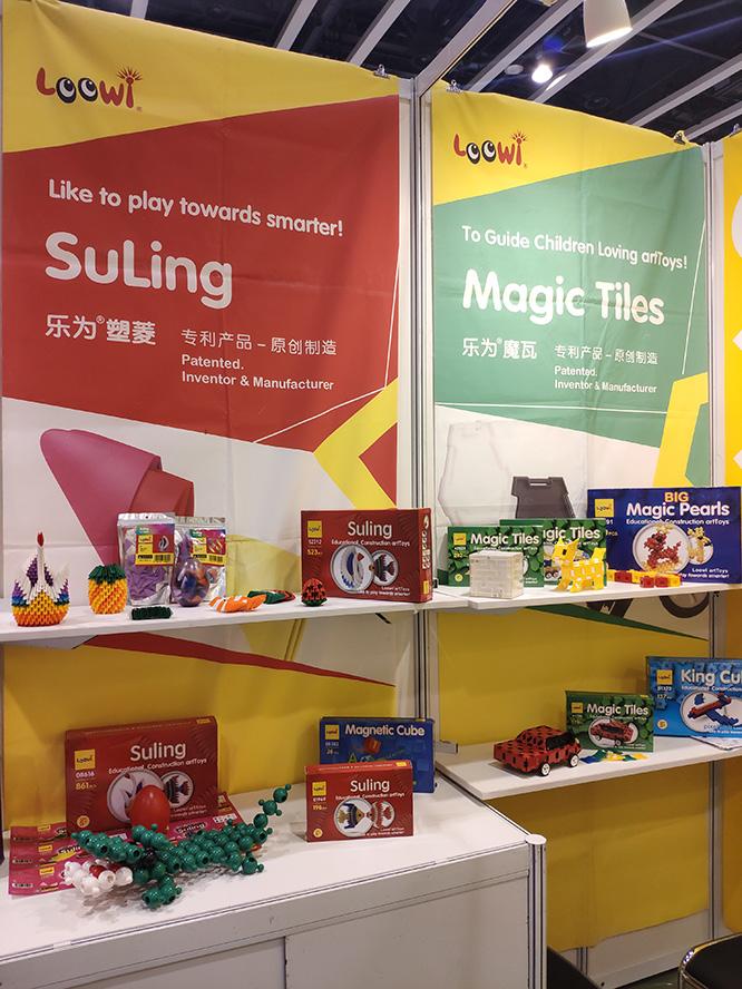 2019-HongKong-Toys-Fair-Loowi-artToys-5C-C39-Booth-3