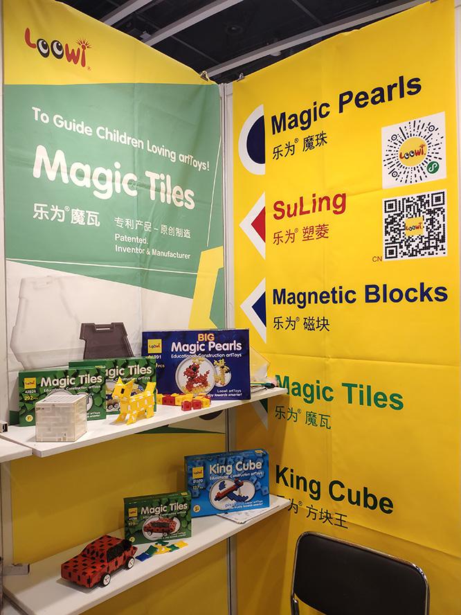 2019-HongKong-Toys-Fair-Loowi-artToys-5C-C39-Booth-4