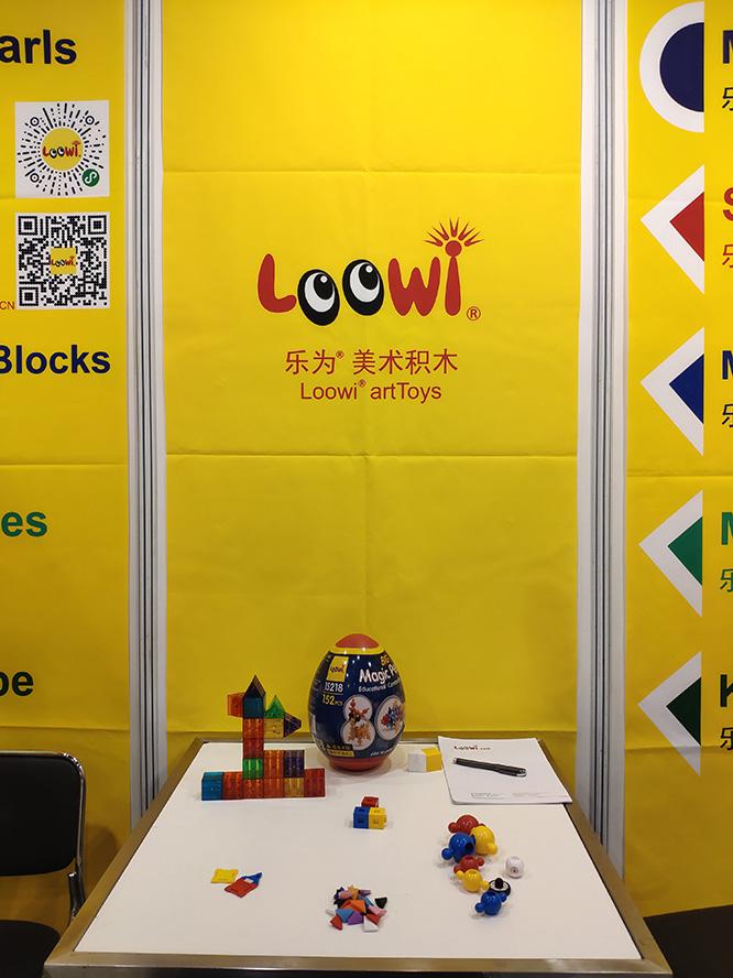 2019-HongKong-Toys-Fair-Loowi-artToys-5C-C39-Booth-5