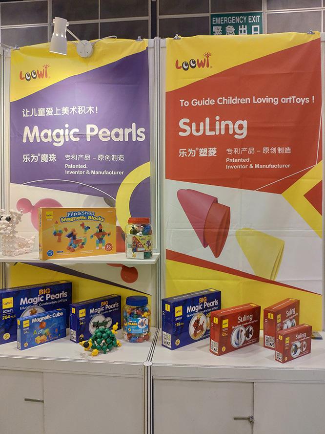 2019-HongKong-Toys-Fair-Loowi-artToys-5C-C39-Booth-8